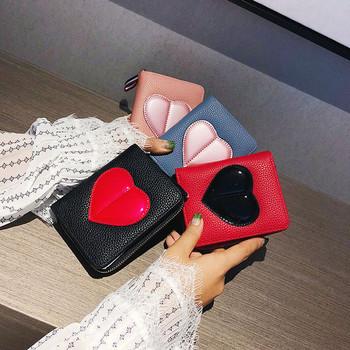 Γυναικείο πορτοφόλι με απλικέ καρδιά