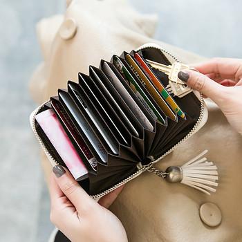 Μικρό γυναικείο πορτοφόλι από οικολογικό δέρμα για έγγραφα με φούντα