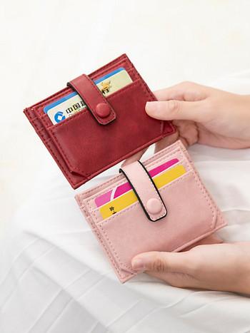 Γυναικείο πορτοφόλι για οικολογικά δερμάτινα έγγραφα με μεταλλική στερέωση