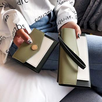 Γυναικείο έκο δερμάτινο πορτοφόλι με μεταλλική στερέωση - δύο μοντέλα