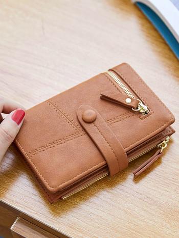 Γυναικείο πορτοφόλι με φερμουάρ και μεταλλική στερέωση - οικολογικό δέρμα