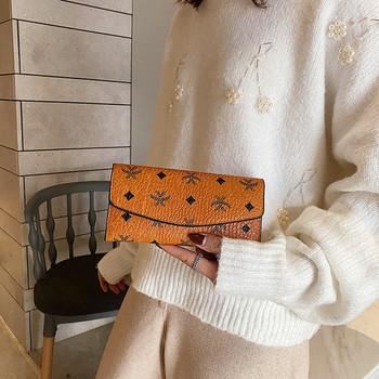 Γυναικείο έκο δερμάτινο πορτοφόλι με εφαρμογές