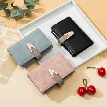Γυναικείο καθημερινό έκο δερμάτινο πορτοφόλι σε διάφορα χρώματα