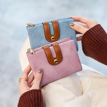 Πολυλειτουργικό γυναικείο πορτοφόλι με τσέπη με κέρματα - οικολογικό δέρμα