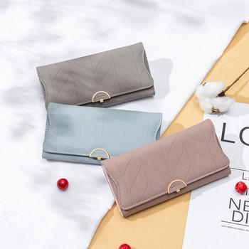 Μεγάλο γυναικείο έκο δερμάτινο πορτοφόλι σε διάφορα χρώματα
