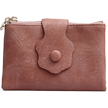 Γυναικείο έκο δερμάτινο πορτοφόλι με θήκη για κέρματα