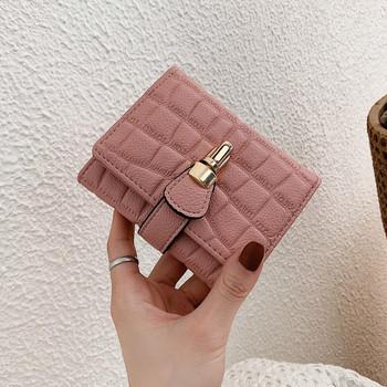 Έκο δερμάτινο πορτοφόλι από μοντέρνο γυναικείο με μεταλλική στερέωση
