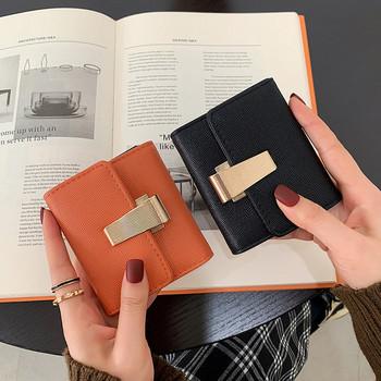 Γυναικείο μίνι έκο δερμάτινο πορτοφόλι με θήκες για κάρτες