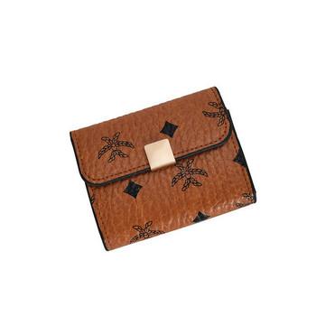 Γυναικείο μίνι πορτοφόλι με μεταλλική στερέωση και εφαρμογές