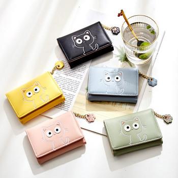 Γυναικείο πορτοφόλι καθημερινό με απλικέ και μενταγιόν
