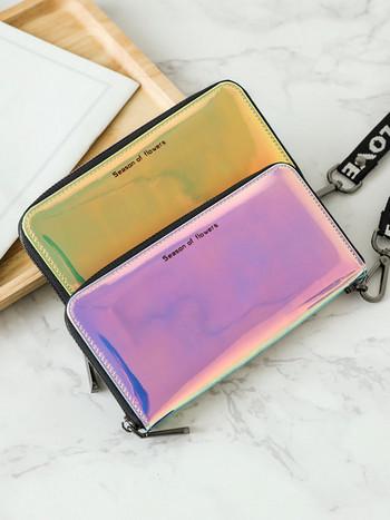 Νέο μοντέλο γυναικείο πορτοφόλι με φερμουάρ - δύο μεγέθη