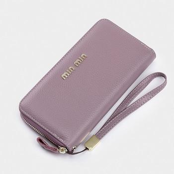 Γυναικείο έκο δερμάτινο πορτοφόλι με φερμουάρ και κοντή λαβή