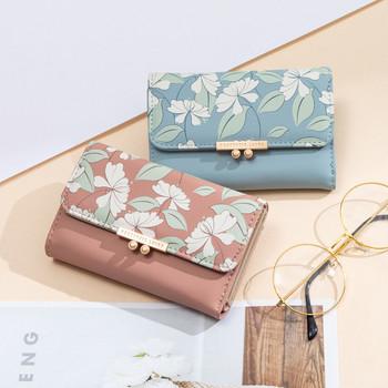 Γυναικείο πορτοφόλι με λουλουδάτο μοτίβο και μεταλλική στερέωση