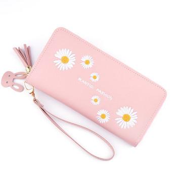 Νέο μοντέλο πορτοφόλι με κεντημένα λουλούδια και κοντή λαβή