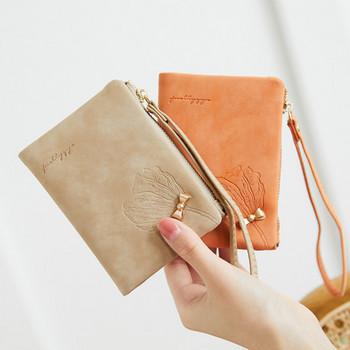 Γυναικείο πορτοφόλι με λαβή και μεταλλική διακόσμηση