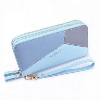 Μοντέρνο έκο δερμάτινο πορτοφόλι με δύο διαμερίσματα με φερμουάρ και κοντή λαβή