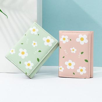 Γυναικείο έκο δερμάτινο πορτοφόλι με λουλουδάτο μοτίβο - τετράγωνο σχήμα