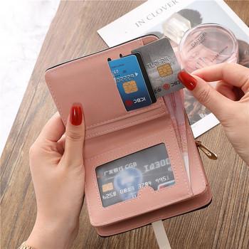 Γυναικείο πορτοφόλι με δερμάτινη αγκράφα