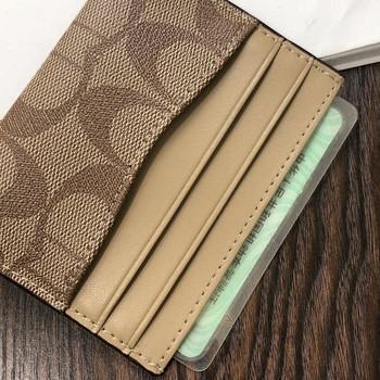 Γυναικείο πορτοφόλι - σε δύο χρώματα