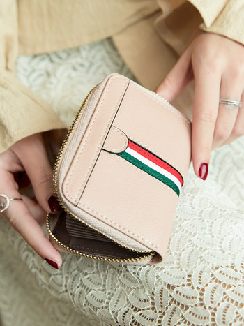 Γυναικείο έκο δερμάτινο πορτοφόλι με φερμουάρ σε διάφορα χρώματα