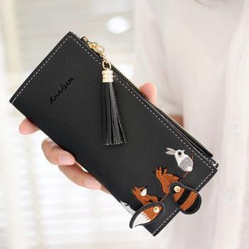 Γυναικείο πορτοφόλι με έγχρωμα κεντήματα και τρισδιάστατη απλικέ