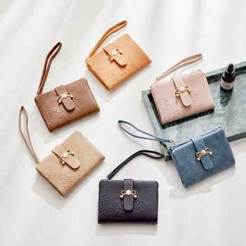 Γυναικείο πορτοφόλι με λαβή και κορδέλα