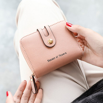 Μικρό γυναικείο πορτοφόλι με πολλά διαμερίσματα - οικολογικό δέρμα