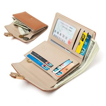 Γυναικείο έκο δερμάτινο πορτοφόλι με μεταλλική διακόσμηση - διάφορα χρώματα