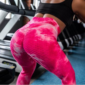 Дамски спортен клин с висока талия-в няколко цвята