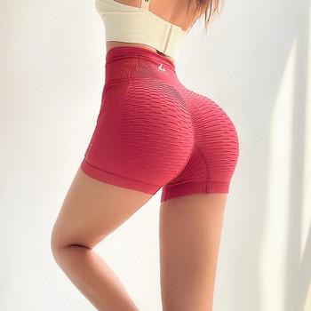 Дамски къс клин с висока талия подходящ за фитнес и йога