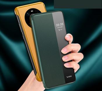 Калъф за  Huawei различни модели - много цветове