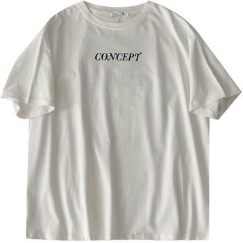 Дамска тениска с  надпис и къс ръкав