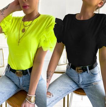 Дамска блуза изчистен модел с обло деколте и ръкави от тюл
