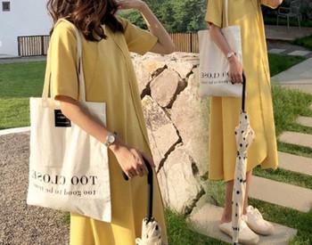 Γυναικείο μοντέρνο φόρεμα με κοντά μανίκια και οβάλ λαιμόκοψη για εγκύους