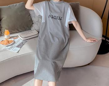 Γυναικείο casual μακρύ ίσιο φόρεμα με κοντά μανίκια για έγκυες γυναίκες