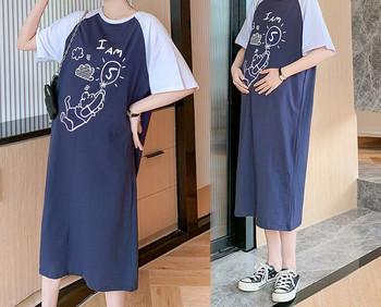 Casual μακρύ φόρεμα με απλικέ για εγκύους