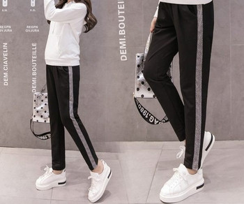 Γυναικείο αθλητικό παντελόνι με μπορντούρα για έγκυες γυναίκες