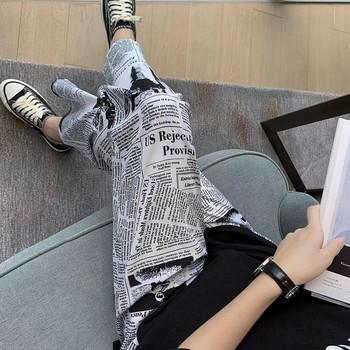 Μοντέρνο γυναικείο μακρύ παντελόνι με σχέδιο για έγκυες γυναίκες