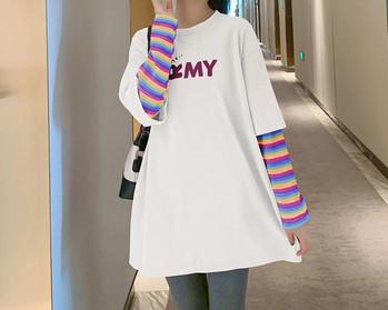 Γυναικεία casual μπλούζα με οβάλ ντεκολτέ για έγκυες γυναίκες