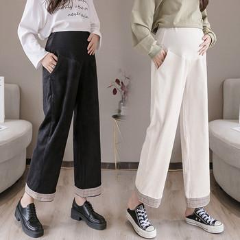 Γυναικείο φαρδύ μακρύ παντελόνι για έγκυες γυναίκες