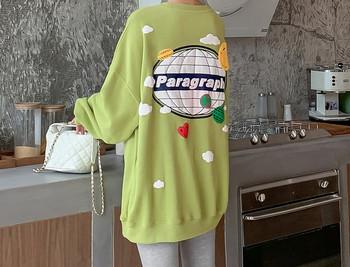 Γυναικεία μπλούζα φαρδιά μοντέλο με οβάλ ντεκολτέ για έγκυες γυναίκες
