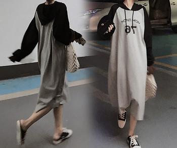 Γυναικείο φόρεμα με επιγραφή και κουκούλα για έγκυες γυναίκες