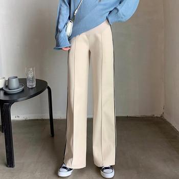 Κομψό γυναικείο παντελόνι για έγκυες γυναίκες