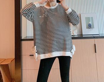 Καθημερινή γυναικεία σετ ριγέ μπλούζα και κολάν για έγκυες γυναίκες