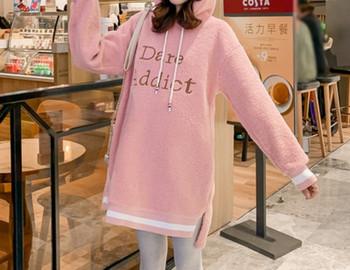Μοντέρνα γυναικεία μπλούζα με κορδόνια  για έγκυες γυναίκες