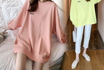 Καθημερινή μακρά φαρδιά μπλούζα για έγκυες γυναίκες