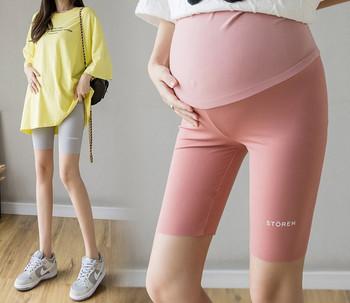 Γυναικείο κοντό κολάν με επιγραφή για έγκυες γυναίκες
