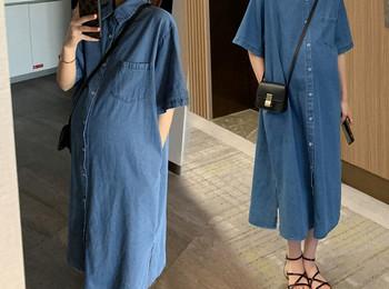 Γυναικείο μακρύ φόρεμα με τσέπες για έγκυες γυναίκες