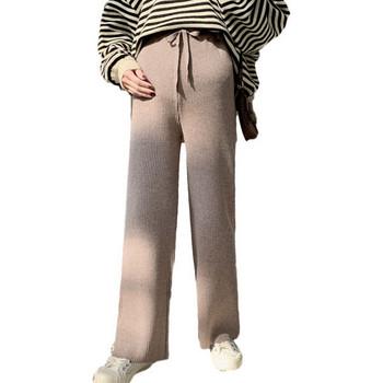 Γυναικείο μοντέρνο μακρύ παντελόνι με κορδόνια  για έγκυες γυναίκες