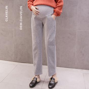 Μακρύ γυναικείο παντελόνι απλό μοντέλο για έγκυες γυναίκες